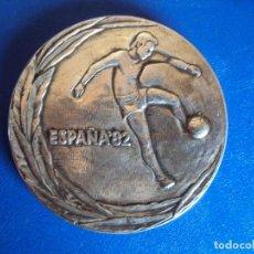 Coleccionismo deportivo: (F-171201)PZPN POLSKI ZWIAZEK PILKI NOZNEJ.MEDALLA DE PLATA MUNDIAL ESPAÑA 82 PZPN ASOCIACIÓN POLACA. Lote 104971927
