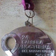 Coleccionismo deportivo: MEDALLA DE CARRERA NOCTURNA GUADALQUIVIR SEVILLA 2012, UNA DE LAS CARRERAS MÁS CONCURRIDAS DE ESPAÑA. Lote 105624715