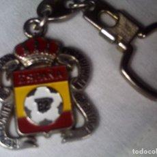 Coleccionismo deportivo: LLAVERO COPA MUNDIAL DE FUTBOL 82. REAL COMITE ORGANIZADOR.. Lote 110770223