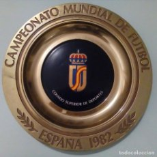 Coleccionismo deportivo: PLATO METALICO CONMEMORATIVO ESPAÑA 1982. Lote 111299679