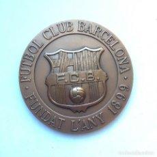 Coleccionismo deportivo: MEDALLA FUTBOL CLUB BARCELONA. COMPROMISSARI 2000-2002. BARÇA . Lote 114784771