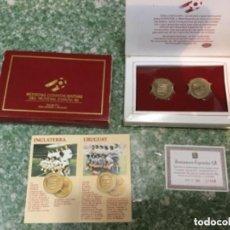 Coleccionismo deportivo: INGLATERRA - URUGUAY MONEDAS MUNDIALES ESPAÑA 82 DANONE. Lote 116873095