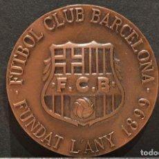 Coleccionismo deportivo: MEDALLA A LA FIDELITAT BARÇA FUTBOL CLUB BARCELONA . Lote 119136111