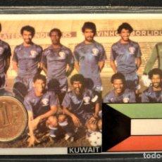 Coleccionismo deportivo: ESPAÑA MUNDIAL DE FUTBOL 1982 KUWAIT CARNET 11X7CM MONEDA OFICIAL Y PARTIDOS. Lote 119723907