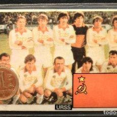 Coleccionismo deportivo: ESPAÑA MUNDIAL DE FUTBOL 1982 RUSIA URSS CARNET 11X7CM MONEDA OFICIAL Y PARTIDOS. Lote 119724151