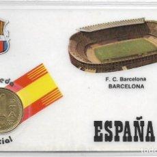 Coleccionismo deportivo: MONEDA OFICIAL CONMEMORATIVA MUNDIAL FÚTBOL - ESPAÑA 82 - F.C.BARCELONA - BARCELONA. Lote 133101466
