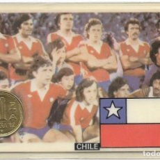 Coleccionismo deportivo: MONEDA OFICIAL CONMEMORATIVA MUNDIAL FÚTBOL - ESPAÑA 82 - GRUPO II - SELECCIÓN DE CHILE. Lote 133101842