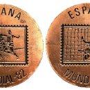 Coleccionismo deportivo: LOTE 2 GRAN MEDALLA EN BRONCE MUNDIAL DE FUTBOL ESPAÑA 82 MEDALLON UNIFAZ. Lote 136261130