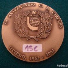 Collectionnisme sportif: NUMISMÁTICA REQUEJO MEDALLA 50 ANIVERSARIO C.P. CIBELES OVIEDO ASTURIAS. Lote 173050582