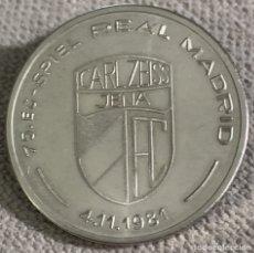 Coleccionismo deportivo: MEDALLA DE FÚTBOL - SEGUNDA ELIMINATORIA COPA UEFA - CARL ZEISS JENA - REAL MADRID - AÑO 1981. Lote 179320520