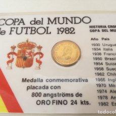 Coleccionismo deportivo: COPA DEL MUNDO DE FUTBOL MUNDIAL ESPAÑA 1982 MEDALLA CONMEMORATIVA PLACADA EN ORO FINO 24 KTS.. Lote 182728393