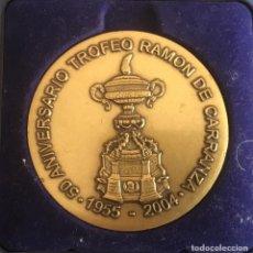 Coleccionismo deportivo: GRAN MEDALLA DE BRONCE 50 ANIVERSARIO TROFEO RAMON DE CARRANZA, CÁDIZ 1955 - 2004. Lote 186287572