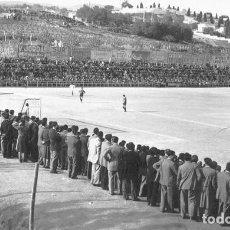 Coleccionismo deportivo: CE MATARÓ MEDALLA HOMENAJE JOSE NIUBO ASCENSO 1947-48. Lote 189988253