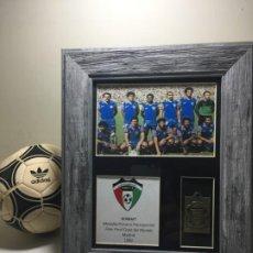 Coleccionismo deportivo: 1982 FIFA WORLD CUP ESPAÑA MEDALLA 1ª PARTICIPACION KUWAIT. Lote 192775466