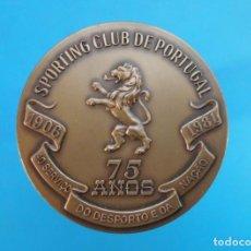 Coleccionismo deportivo: MEDALLA SPORTING DE PORTUGAL 75 ANIVERSARIO, 1906 - 1981, BODAS DE DIAMANTE. Lote 197358340