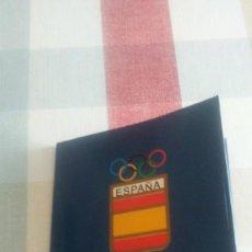 Coleccionismo deportivo: MONEDA DE CRUZCAMPO PATROCINADOR OFICIAL DEL COMITE OLIMPICO DE ESPAÑA. Lote 205116421