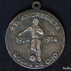 Coleccionismo deportivo: MEDALLA SOCIEDAD DEPORTIVA AMOREBIETA (SDA)- CONMEMORA BODAS DE ORO 1924-1974. Lote 228701085