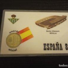 Coleccionismo deportivo: -MONEDA PLASTIFICADA CONMEMORATIVA MUNDIAL ESPAÑA 82 - BETIS SEDE SEVILLA , NUMISMATICA. Lote 232240875