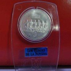 Coleccionismo deportivo: LOS HEROES DE LA NOVENA. MEDALLA CONMEMORATIVA REAL MADRID COPA EUROPA GLASGOW 2002. Lote 232525785