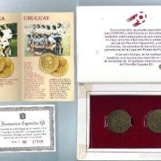 Coleccionismo deportivo: INGLATERRA - URUGUAY MONEDAS MUNDIALES ESPAÑA 82 DANONE. Lote 235933005