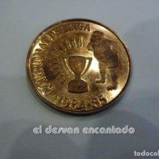 Coleccionismo deportivo: FC BARCELONA. MEDALLA CONMEMORATIVA CAMPIONAT DE LLIGA 1984-85. Lote 240918085