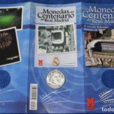 Coleccionismo deportivo: MONEDAS DEL CENTENARIO DE REAL MADRID - MONEDA Nº 10 - EL ESTADIO BERNABEU - MARCA. Lote 270678168