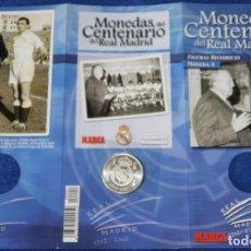 Coleccionismo deportivo: MONEDAS DEL CENTENARIO DE REAL MADRID - MONEDA Nº 4 - FIGURAS HISTÓRICAS - MARCA. Lote 270946248