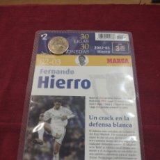 Collezionismo sportivo: MONEDA FERNANDO HIERRO COLECCIÓN PERIÓDICO MARCA.. Lote 275571698