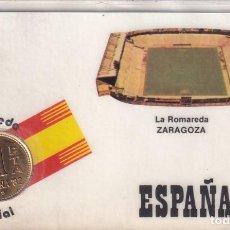 Coleccionismo deportivo: MONEDA OFICIAL CONMEMORATIVA MUNDIAL FÚTBOL ESPAÑA 82 ESTADIO LA ROMAREDA ZARAGOZA. Lote 293751073