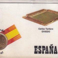 Coleccionismo deportivo: MONEDA OFICIAL CONMEMORATIVA MUNDIAL FÚTBOL ESPAÑA 82 ESTADIO CARLOS TARTIERE OVIEDO. Lote 293751408