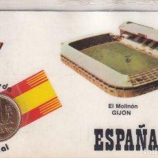Coleccionismo deportivo: MONEDA OFICIAL CONMEMORATIVA MUNDIAL FÚTBOL ESPAÑA 82 ESTADIO EL MOLINÓN GIJON. Lote 293751723