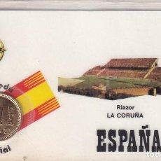 Coleccionismo deportivo: MONEDA OFICIAL CONMEMORATIVA MUNDIAL FÚTBOL ESPAÑA 82 ESTADIO RIAZOR LA CORUÑA. Lote 293751893