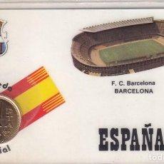Coleccionismo deportivo: MONEDA OFICIAL CONMEMORATIVA MUNDIAL FÚTBOL ESPAÑA 82 ESTADIO FC. BARCELONA.. Lote 293752113