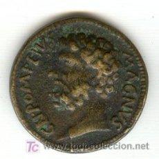 Medallas históricas: MEDALLA POMPEYO MAGNO SIGLO XIX TEMPLO. Lote 23747545