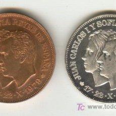 Medallas históricas: DOS MEDALLAS PLATA Y COBRE VII CERTAMEN FILATÉLICO Y NUMISMÁTICO IBEROAMERICANO JUAN CARLOS SOFIA. Lote 25252272