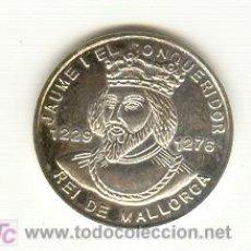 Medallas históricas: PRECIOSA MEDALLA PLATA DE JAIME I EL CONQUISTADOR. ACUÑADA EN MALLORCA AÑO 1995. MODULO: 21 MM. Lote 24989720