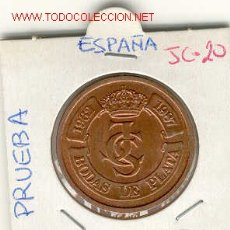 Medallas históricas: MEDALLA. Lote 1835476