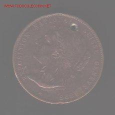 Medaglie storiche: MEDALLA DE LA EXPOSICIÓN NACIONAL SUIZA DE 1896. Lote 17815284