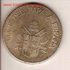 Medallas históricas: PRECIOSA MEDALLA CONMEMORATIVA DE LA 1ª VISITA DE JUAN PABLO II A ESPAÑA.. Lote 18059696