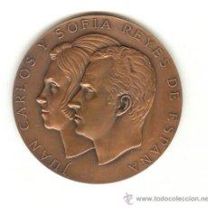Medallas históricas: PRECIOSA MEDALLA PROCLAMACIÓN DE LOS REYES JUAN CARLOS I Y SOFIA EL 22 DE NOVIEMBRE DE 1975. Lote 35943939