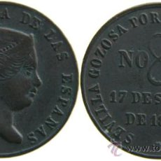 Medallas históricas: MUY BONITA MEDALLA ISABEL II VISITA A SEVILLA 17 DE SEPTIEMBRE 1862. Lote 25518553