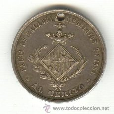 Medallas históricas: MUY RARA MEDALLA DE PLATA PALMA DE MALLORCA EXPOSICIÓN AÑO 1881 LONJA PALMA AGRICULTURA BELLAS ARTES. Lote 24465916