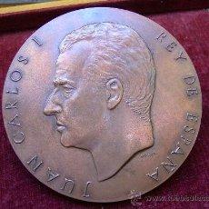 Medallas históricas: MEDALLA DE JUAN CARLOS I REY DE ESPAÑA - 22 NOV. 1975. Lote 30964950