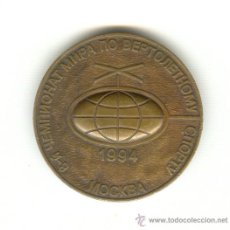 Medallas históricas: MEDALLA RUSIA A CLASIFICAR DIÁMETRO: 50 MM. 1994 MOSCU. Lote 24264947