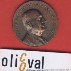 Medallas históricas: MEDALLA-BRONCE-FUNDACION NACIONAL. Lote 19384667