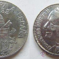 Medallas históricas: MEDALLA CONMEMORATIVA DEL VIAJE DEL PAPA JUAN PABLO II A ESPAÑA 1982. Lote 26329569