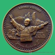 Medallas históricas: MEDALLA RELIGIOSA . JUAN PABLO II . VISITA A CATALUÑA . MONSERRAT. Lote 27149088