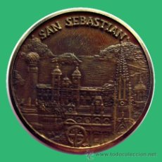 Medallas históricas: MEDALLA RELIGIOSA . VISITA A ESPAÑA DE JUAN PABLO II . SAN SEBASTIAN .1982. Lote 33777673