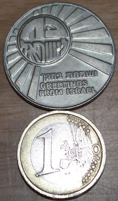 MEDALLA ISRAEL (Numismática - Medallería - Histórica)