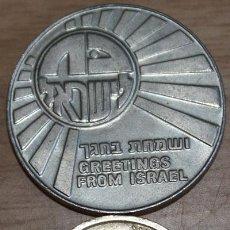 Medallas históricas: MEDALLA ISRAEL. Lote 27847353